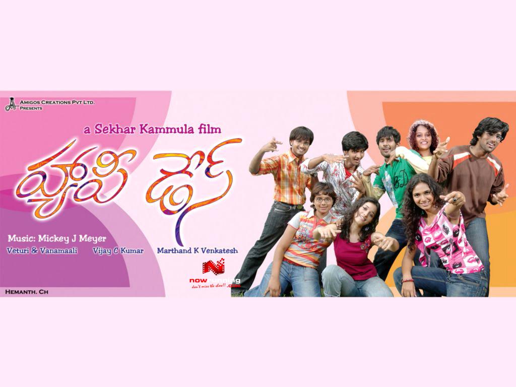 Happy Days Telugu Latest Full Movie Hd